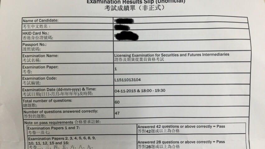 Phoebewei 4/11/2015 LE Paper 1 證券期貨從業員資格考試卷一 Pass