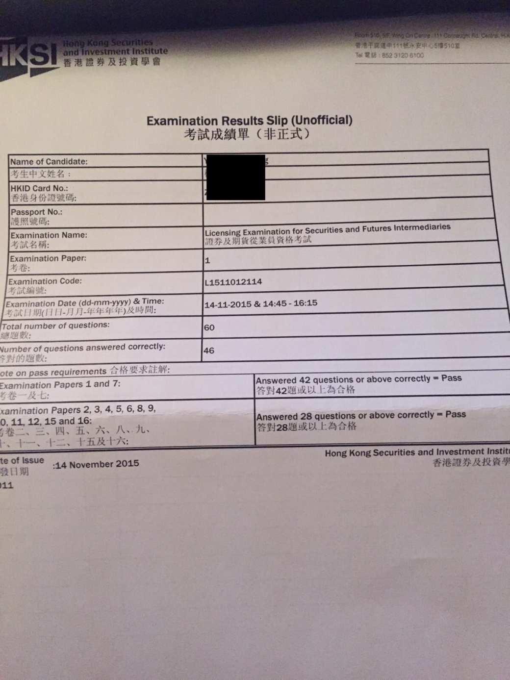Wanbongyeung 14/11/2015 LE Paper 1 證券期貨從業員資格考試卷一 Pass
