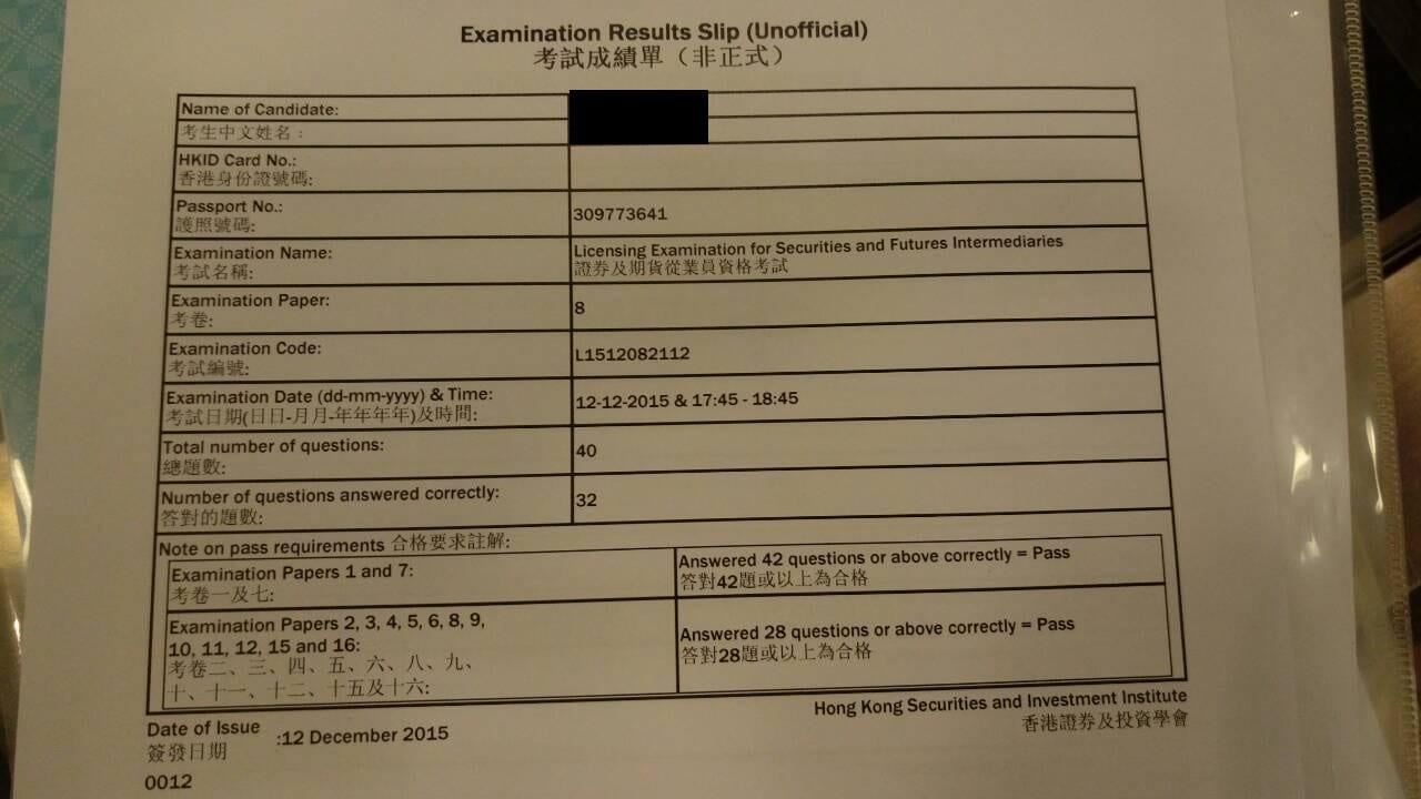 Ycli 12/12/2015 LE Paper 8 證券期貨從業員資格考試卷八 Pass