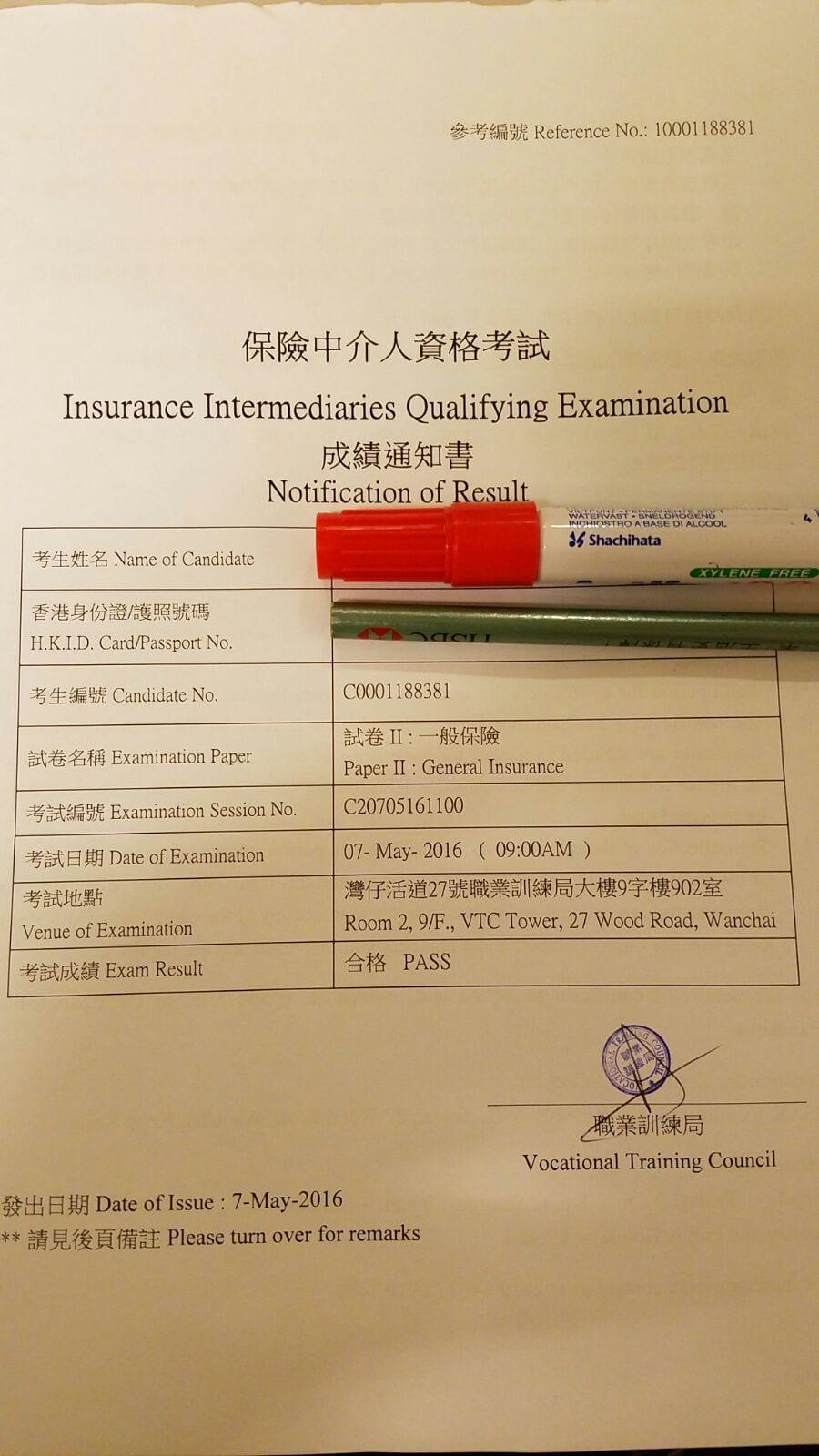 TKLaw 7/5/2016 IIQE Paper 2 保險中介人資格考試卷二 Pass