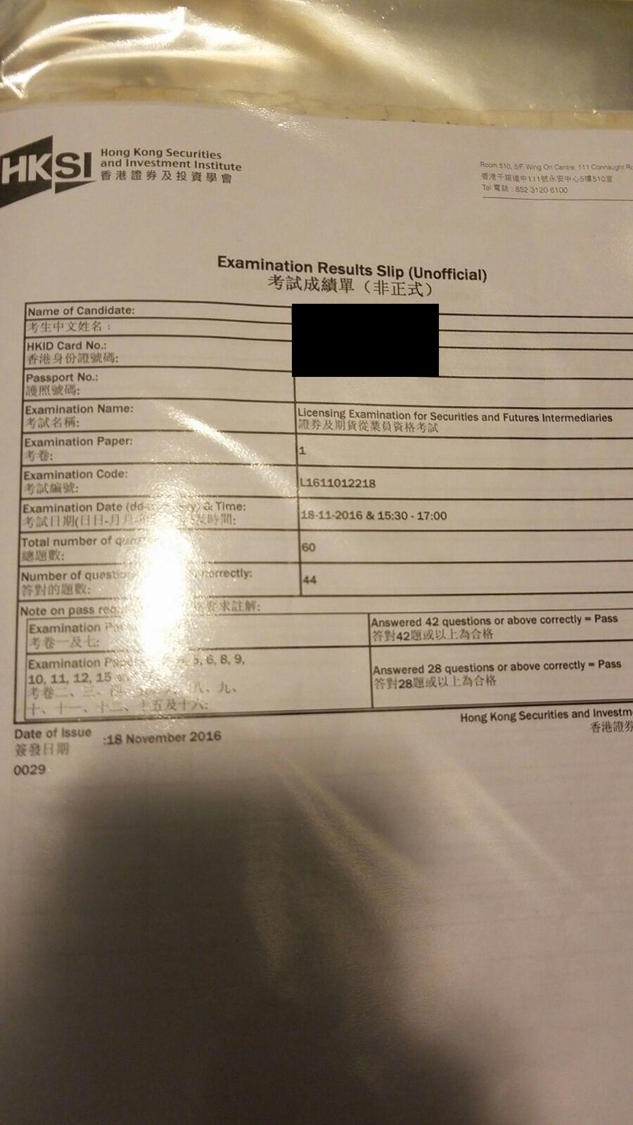 LKF 18/11/2016 LE Paper 1 證券期貨從業員資格考試卷一 Pass