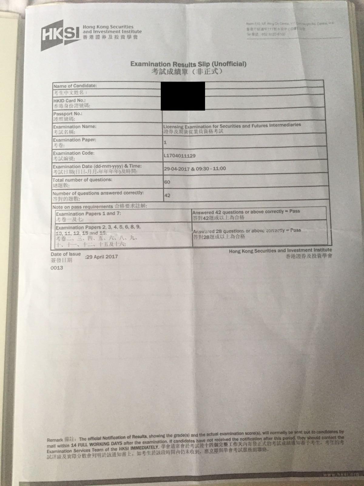 KWN 29/4/2017 LE Paper 1 證券期貨從業員資格考試卷一