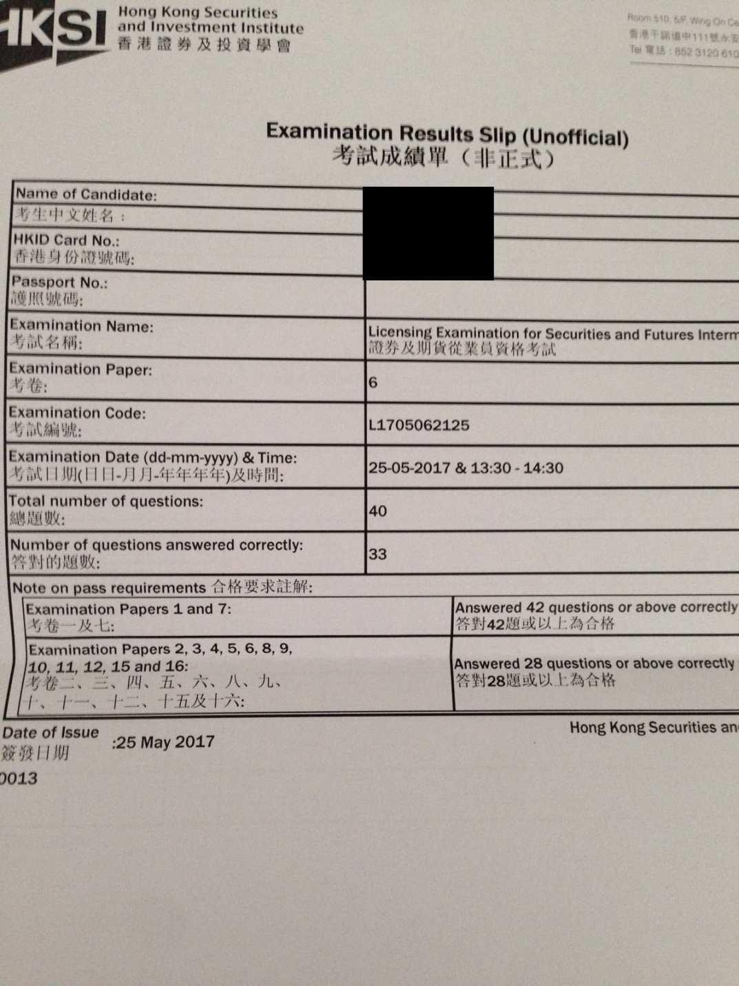 OK 25/5/2017 LE Paper 6 證券期貨從業員資格考試卷六 Pass