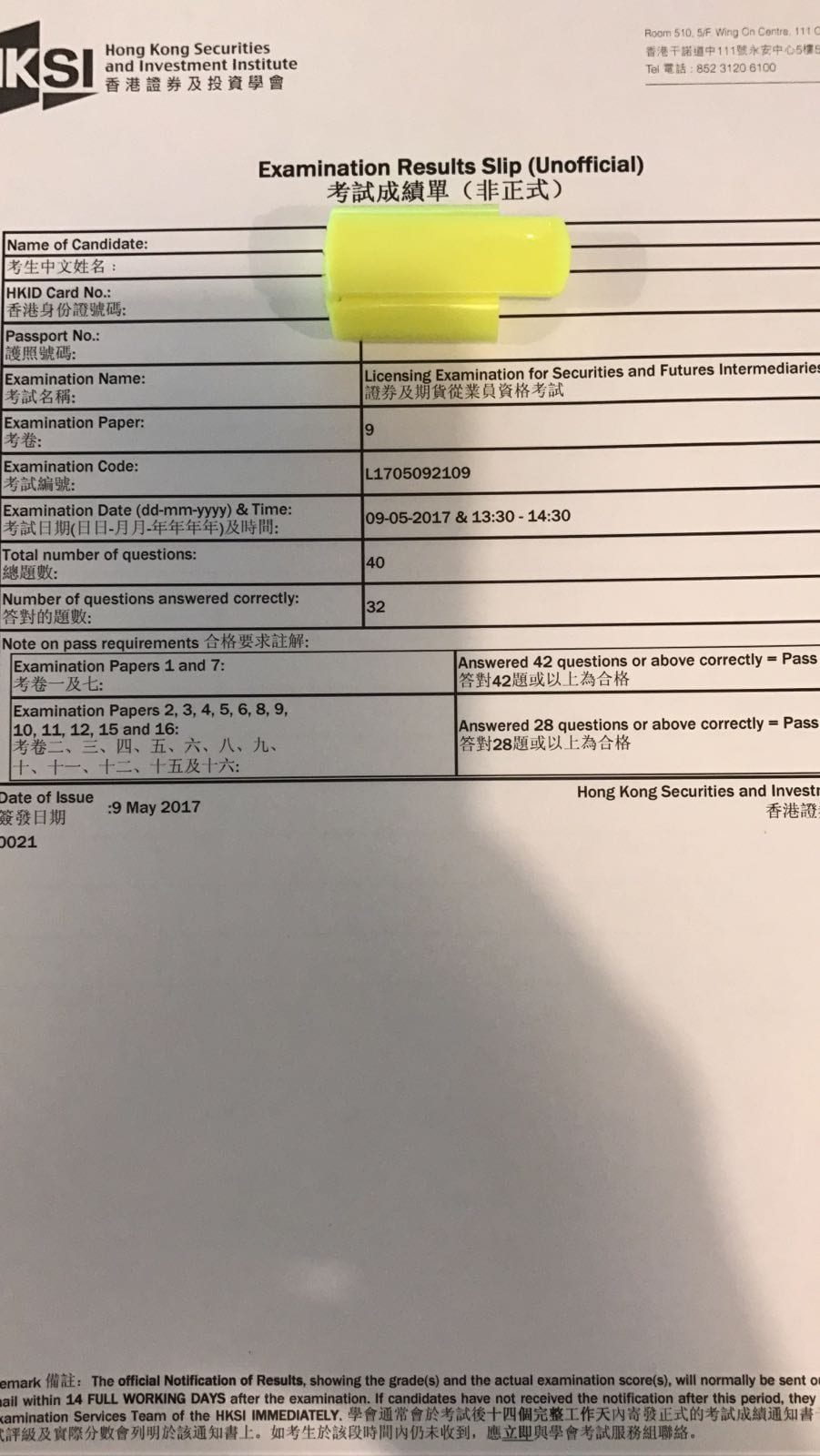 WY 28/10/2016 LE Paper 9 證券期貨從業員資格考試卷九 Pass
