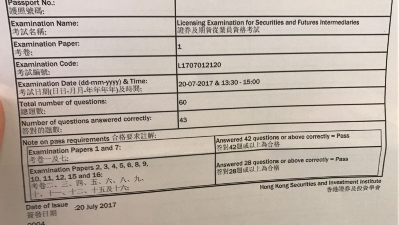 GF 20/7/2017 LE Paper 1 證券期貨從業員資格考試卷一 Pass