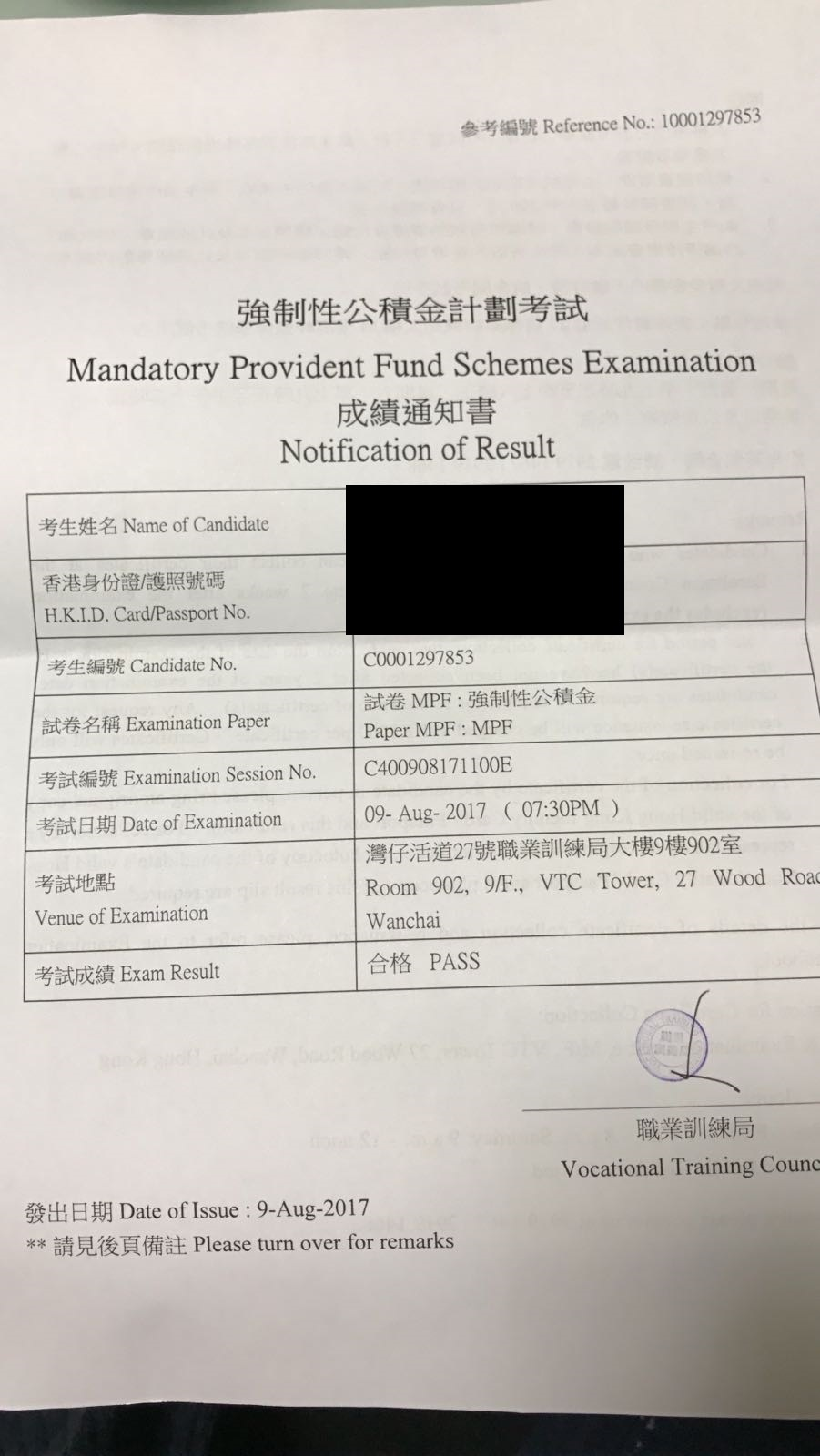 CST 9/8/2017 MPFE 強積金中介人資格考試 Pass