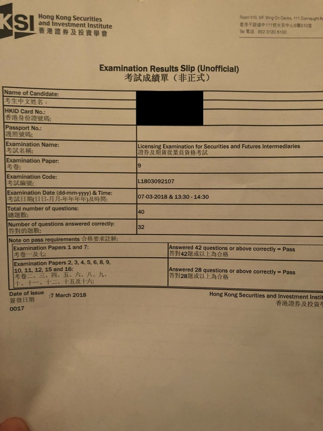 JH 7/3/2018 LE Paper 9 證券期貨從業員資格考試卷九 Pass