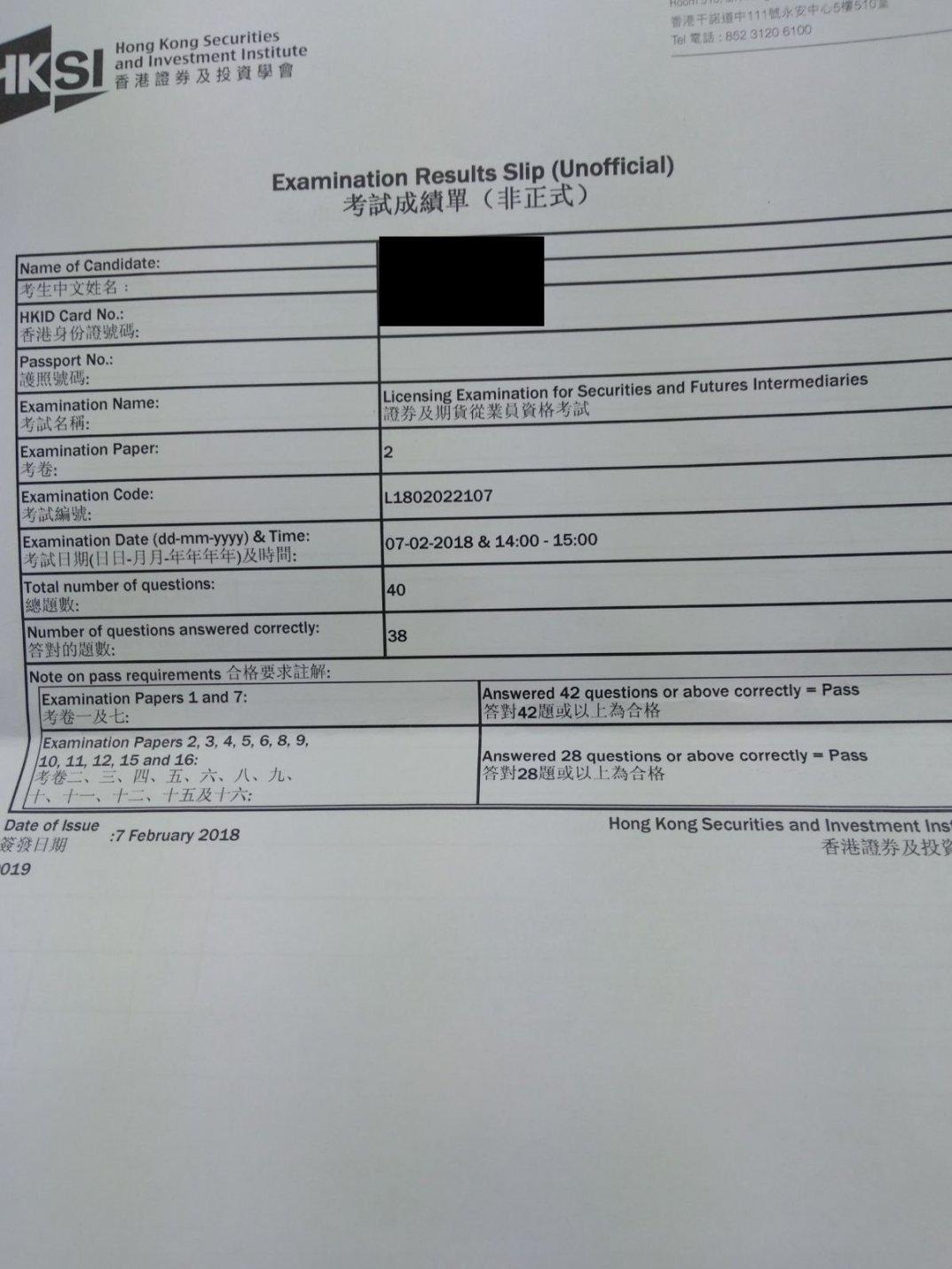 HLL 7/2/2018 LE Paper 2 證券期貨從業員資格考試卷二 Pass