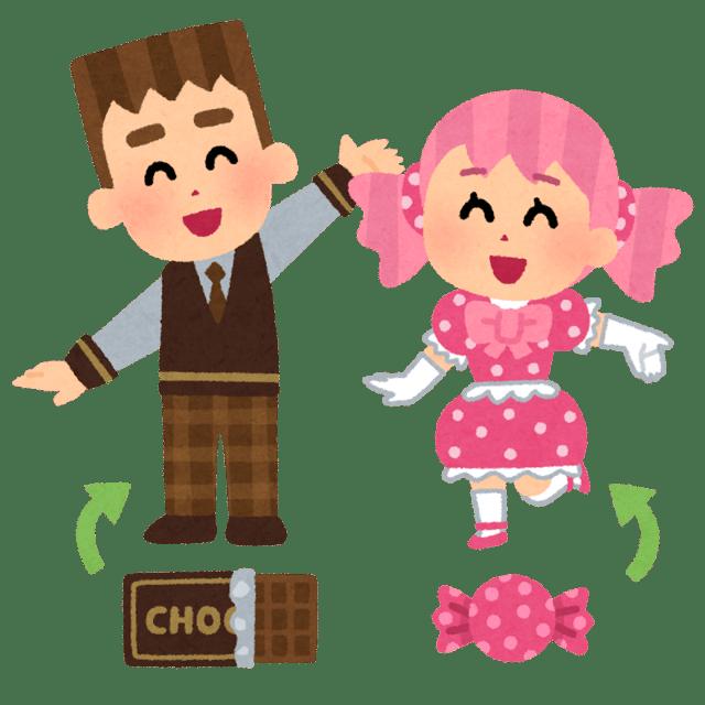 character_gijinka.png