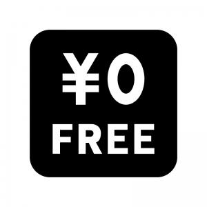 icon_free_price_41789-300x300.jpg