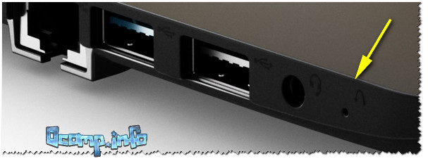 Lenovo 100 - биосқа кіру үшін тесік