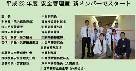 20120710_otsuijime_dewi_4
