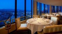 Bonaventure Hotel Los Angeles Restaurant
