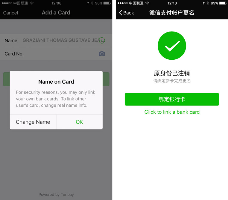 Change wechat payment card