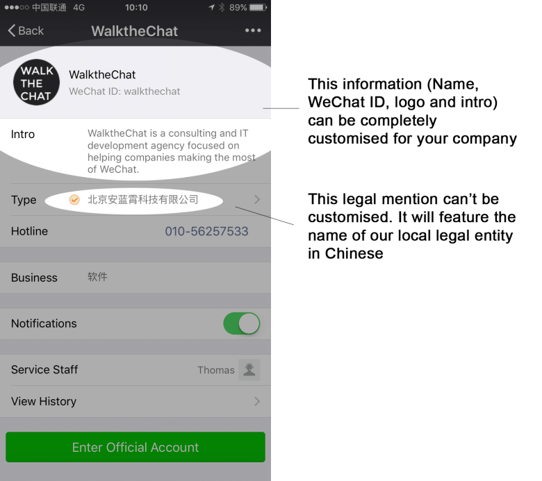 WeChat Official Account creation