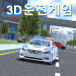 3D3.0 9.32 APK MODs Unlimited Money Hack Download for android