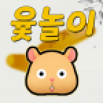 Yut nori 2.49 APK MODs Unlimited Money Hack Download for android