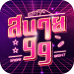 Sabai99 3.0.312 APK MODs Unlimited Money Hack Download for android