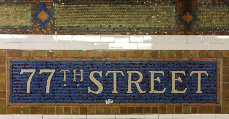Sample subway stop art