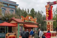 Disney-Lunar-New-Year-2