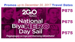 2go promo September to December 2017