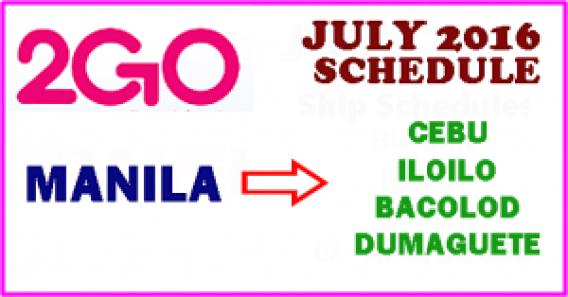 2Go July 2016 Ship Schedule Visayas