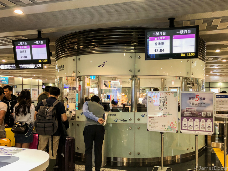 How to Get From Taipei Airport (TPE) to Downtown Taipei