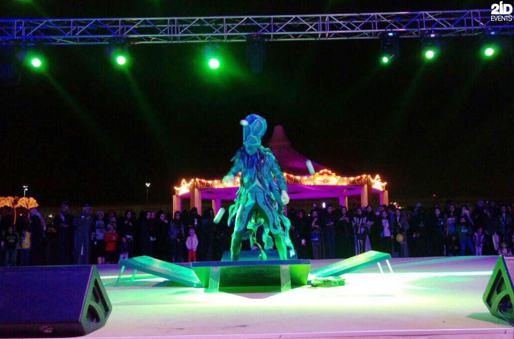 ENTERTAINMENT FOR FAMILY EVENT IN RIYADH  2ID EVENTS