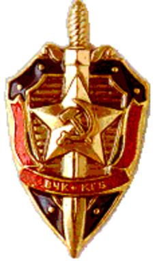 Service Des Renseignements Extérieurs De La Fédération De Russie : service, renseignements, extérieurs, fédération, russie, Service, Renseignements, Extérieurs, Fédération, Russie, (SVR)