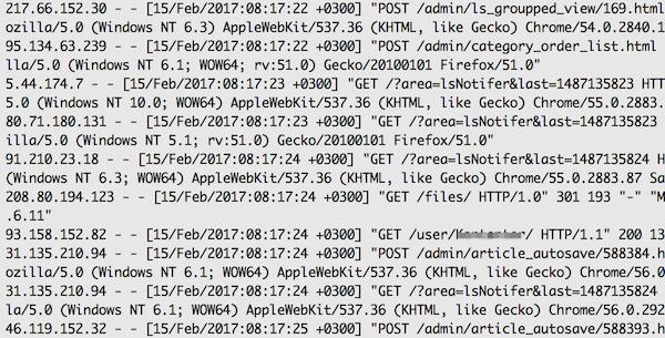 Felvétel IP-címek a szervernaplóban