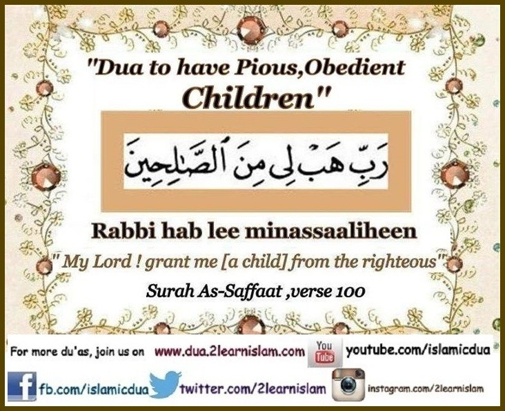 Du'as to have pious,obedient children & a safe pregnancy - 2LearnIslam