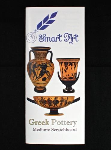 Smart Art Greek Pottery