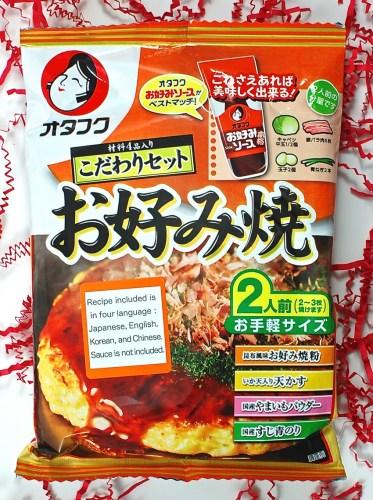 Okonomiyaki kit