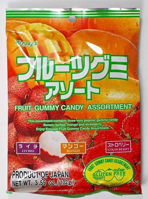 Japanese gummy candy