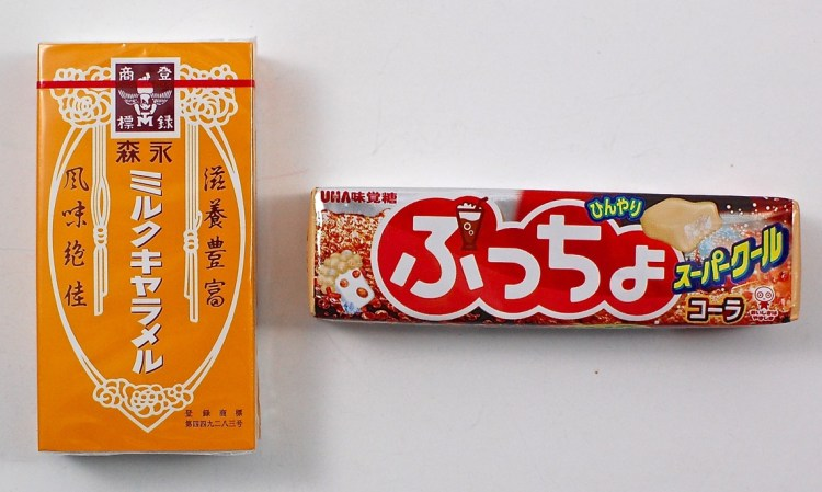 Japanese caramels
