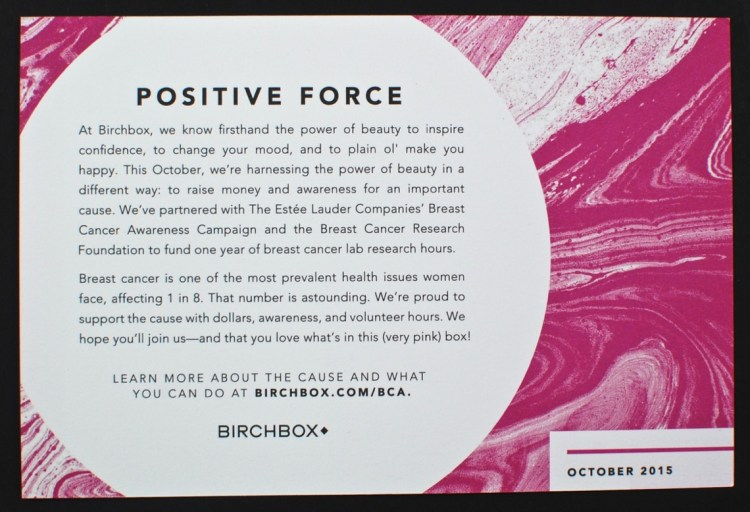 October Birchbox 2015