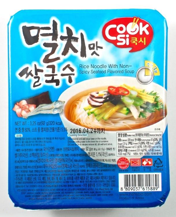 seafood rice noodle soup