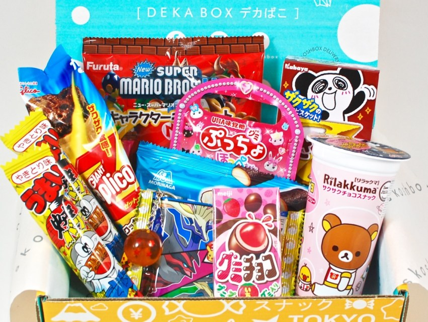 Skoshbox Dekabox January 2016 review