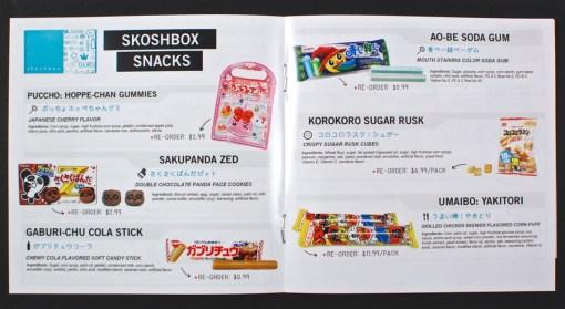 Skoshbox Japanese box