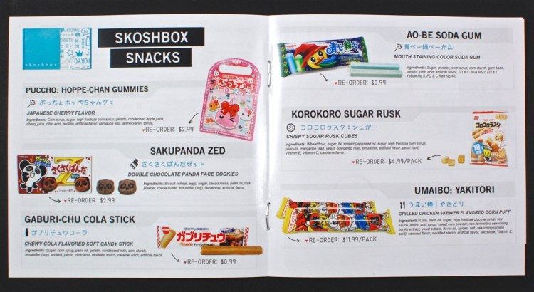Skoshbox Japanese box