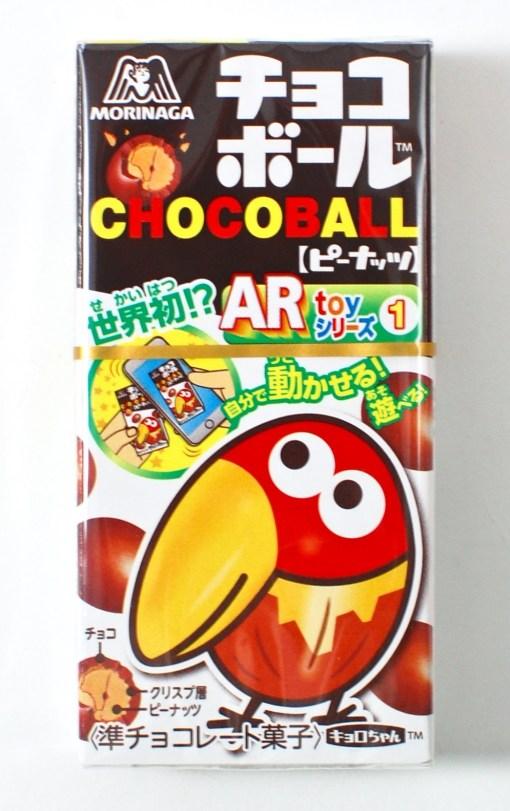 Chocolate ball peanut