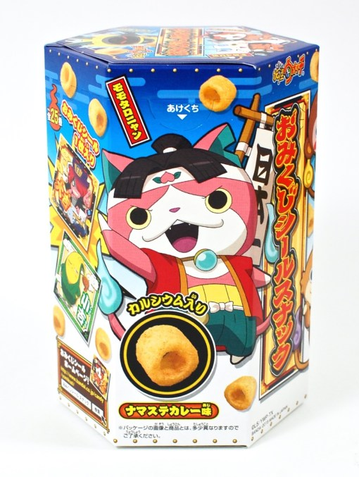 Yokai Watch Fortune