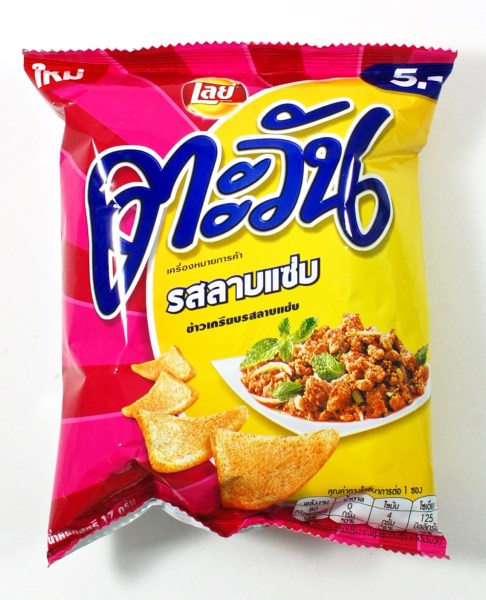 laab sab chips