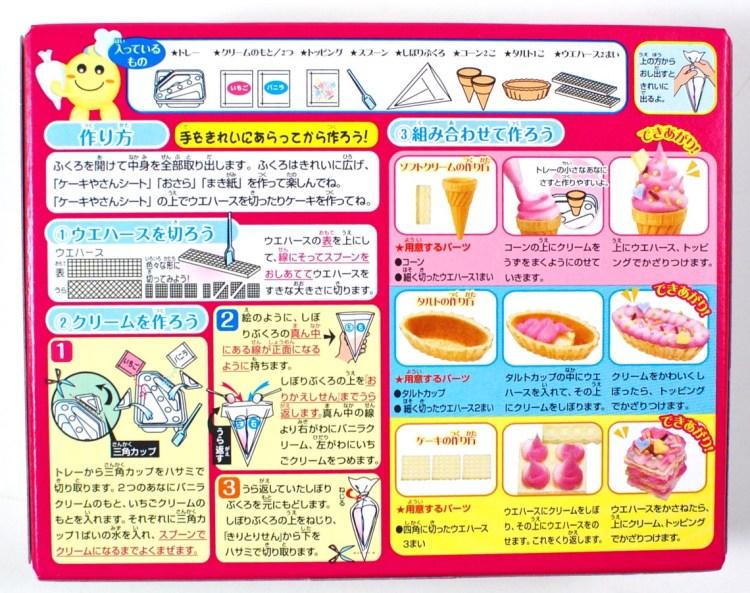 Japanese DIY candy kit