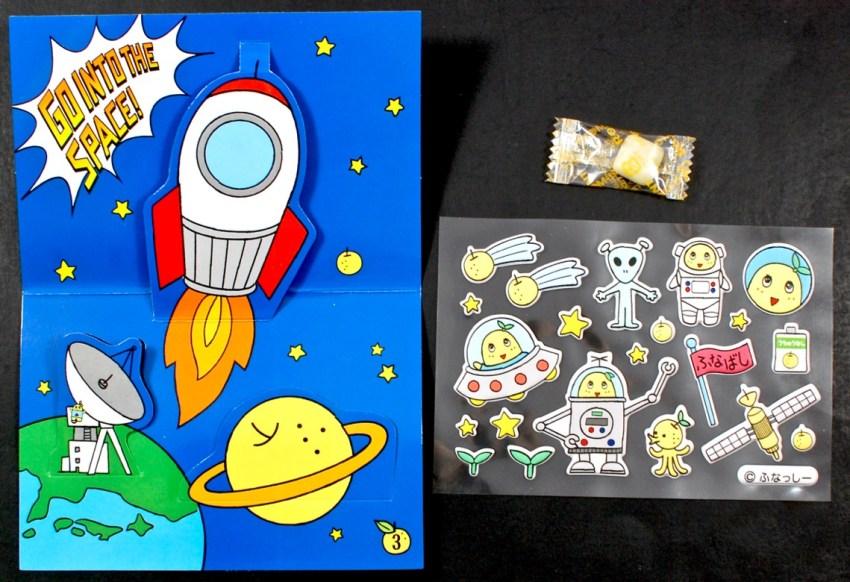 Re-Ment Funassyi Diorama stickers