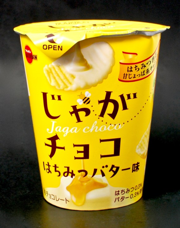 Jagachoco honey butter
