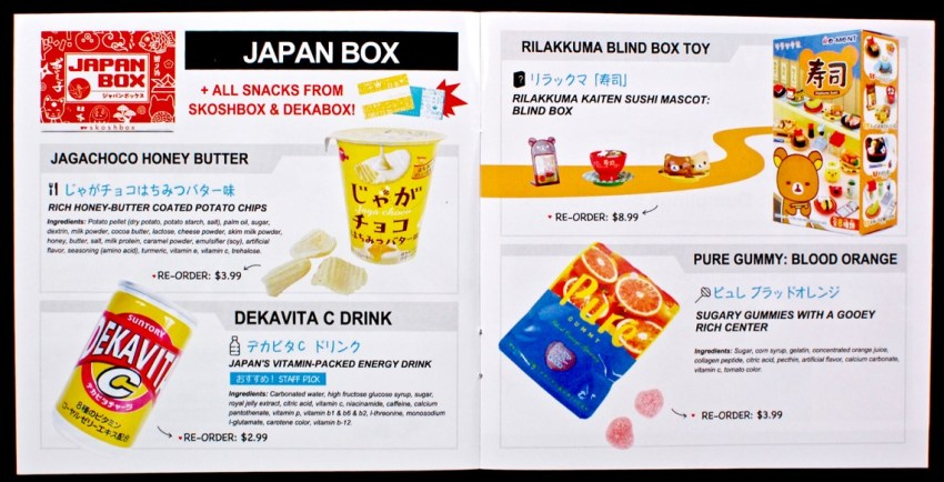 Japan Box review