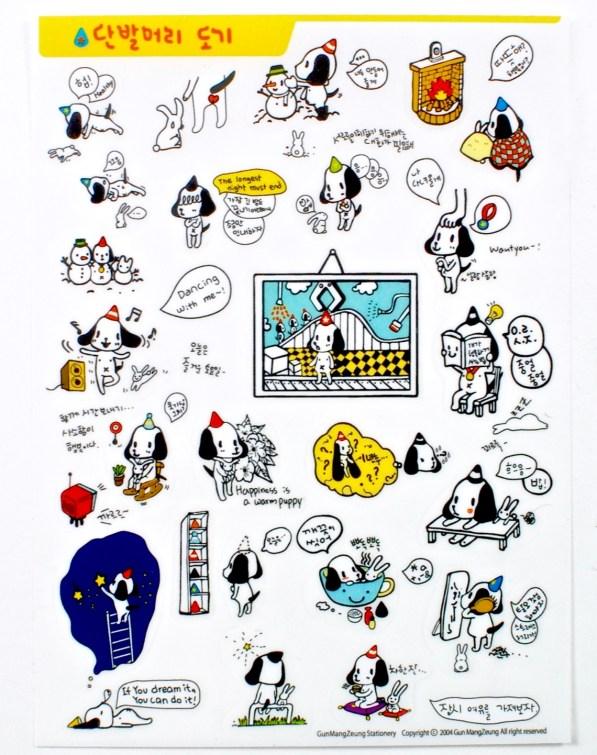 Japanese dog stickers