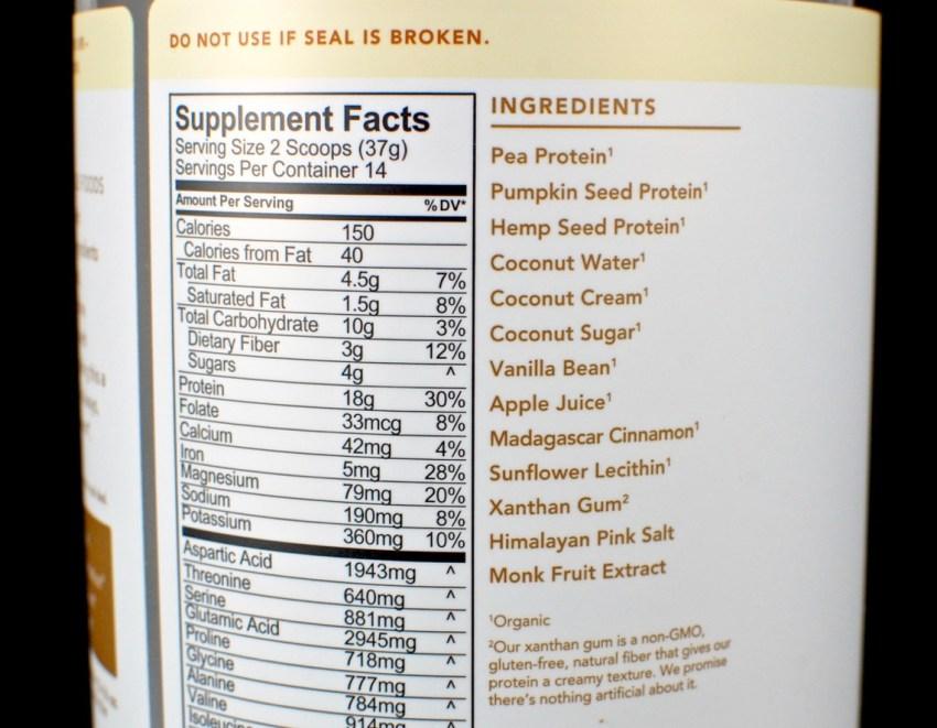 Ahola protein powder
