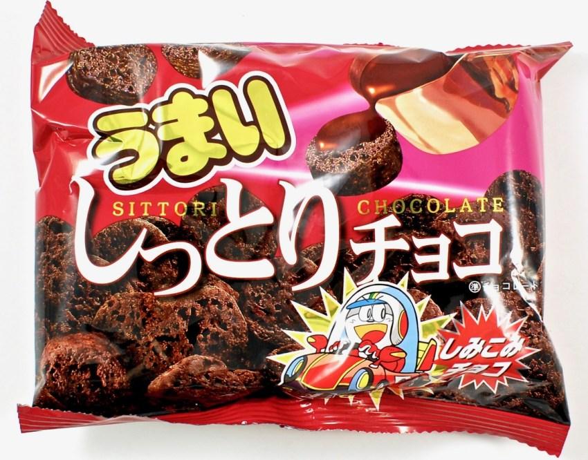 Chocolate Umaibo